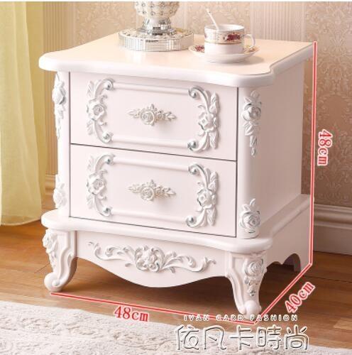 床頭櫃歐式簡約現代烤漆白色雕花奢華實木經濟型小櫃子臥室收納櫃QM 依凡卡時尚