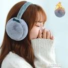 耳罩保暖耳套冬天耳包冬季耳暖女兒童可愛耳朵護耳神器耳帽男耳捂