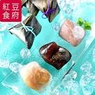 紅豆食府SH.甜心冰粽禮盒(水晶花生*3...