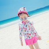 可愛沙灘女童孩甜美游泳衣分體裙式長袖泳裝