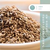 【味旅嚴選】|蒔蘿籽|洋茴香|Dill Seeds|茴香系列|50g
