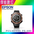 【全新品】Epson PULSENSE PS600 心率有氧教練 心率偵測 運動手錶 跑錶 另售 J-300B