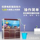 魚缸換水器 魚缸電動換水器洗沙器抽水泵水族箱換水管吸便器虹吸管清潔刷 CP3391【歐爸生活館】