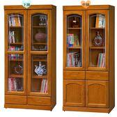 【水晶晶家具/傢俱首選】CX9685-3齊伯霖2.8*6呎樟木色半實木下抽書櫃~~另有中抽款