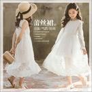網紗連身裙女童背心公主裙子洋氣白色沙灘裙兒童蕾絲長裙夏季寶寶網紗連身裙
