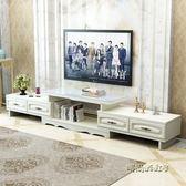 歐式電視櫃茶幾組合小戶型客廳鋼化玻璃伸縮地櫃現代簡約電視機櫃igo「時尚彩虹屋」