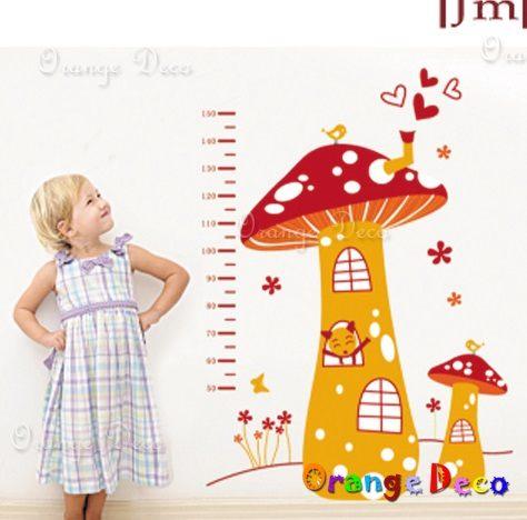 壁貼【橘果設計】蘑菇身高尺 DIY組合壁貼/牆貼/壁紙/客廳臥室浴室幼稚園室內設計裝潢