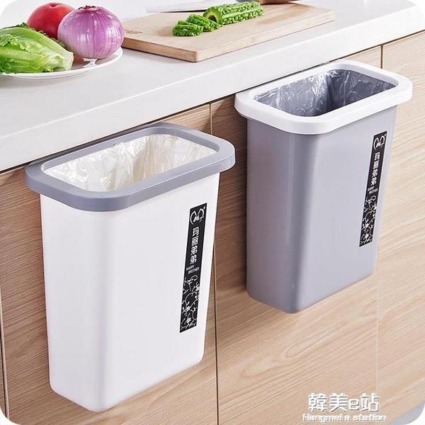 買一送一 廚房垃圾桶櫥櫃門懸掛式蔬菜果皮分類垃圾簍家用衛生間壁掛垃圾筒 韓美e站