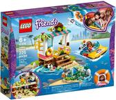 樂高LEGO FRIENDS 海龜救援任務 41376 TOYeGO 玩具e哥