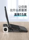 電腦散熱器 筆記本散熱器游戲本戰神拯救者15.6寸電腦外置式17寸水冷靜音底座板風扇 3C公社YYP