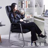 辦公椅 家用舒適弓形會議辦公室座椅網布椅簡約電腦椅子靠背椅 rj2417『黑色妹妹』