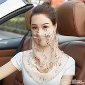 口罩護頸夏季透氣薄款防曬面紗女騎車遮臉面罩遮陽