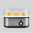台灣現貨直出 nathome/ 110V蒸蛋器 煮蛋器自動斷電迷你小家電蒸蛋器早餐機家用多功能