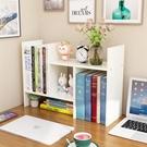 簡易伸縮桌面書架書桌上學生兒童多層收納小型整理辦公室置物架子 「中秋節特惠」