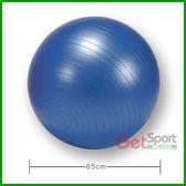 防爆瑜珈球65cm(65公分韻律球/韻律抗力球/充氣球/體操球/彈力球/感覺統合球)