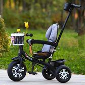 兒童三輪車 兒童三輪車寶寶輕便手推車腳踏小孩騎車子嬰兒推車1-2-3-5歲 萬聖節
