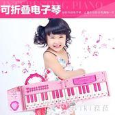 玩具反斗城貝芬樂折疊包包電子琴兒童帶麥克風益智音樂 qz1653【viki菈菈】