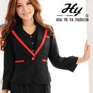 【PAS-105A-E】華特雅- 藝術時尚OL辦公室合身版女西裝外套(深V領黑色紅邊)上班族制服