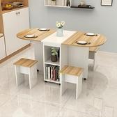 餐桌 簡約現代小戶型餐桌長方形移動簡易折疊桌椅組合多功能家用吃飯桌 薇薇