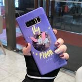 三星 S10 S10+ Note 8 Note 9 手機殼 卡通 可愛 小飛象 保護殼 全包 防摔 軟殼 紫色 飛天小豬