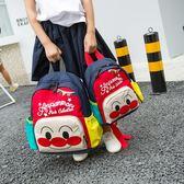 雙肩書包夏季旅游面包超人兒童小背包男女寶寶幼兒書包可愛小丑撞色2款可選【萬聖節88折