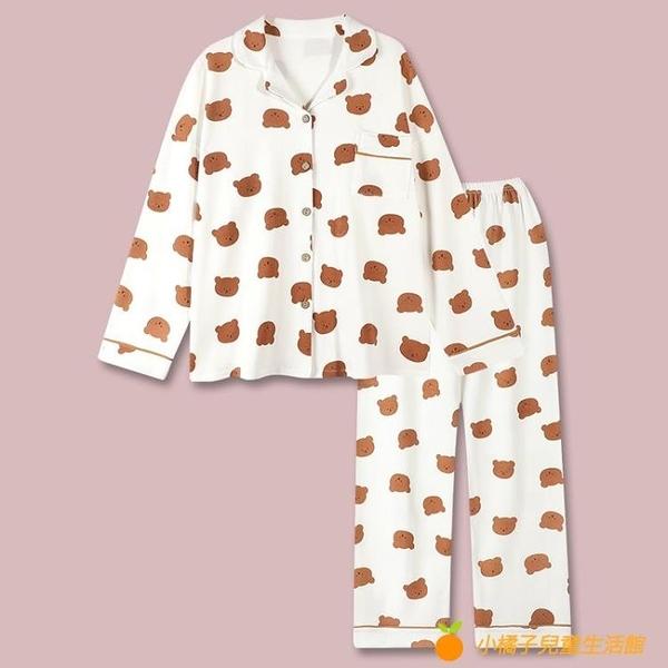日系小熊情侶睡衣春秋可外穿純棉長袖冬家居服套裝【小橘子】