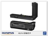 OLYMPUS HLD-8 原廠 電池把手 垂直把手(HLD8,元佑公司貨)OMD EM5 II /E-M5 M2 用