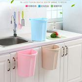 618好康鉅惠廚房掛式大號容量可壁掛垃圾桶櫥柜門懸掛筒