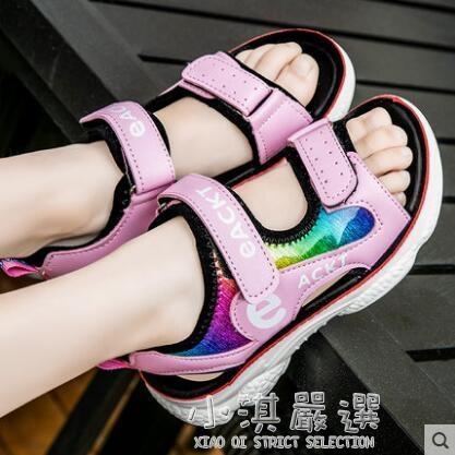 女童涼鞋2020夏季新款時尚中大童公主運動兒童小女孩沙灘鞋子軟底『小淇嚴選』