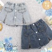 (大童款-女)金屬扣裝飾造型牛仔短褲熱褲裙(290129)【水娃娃時尚童裝】