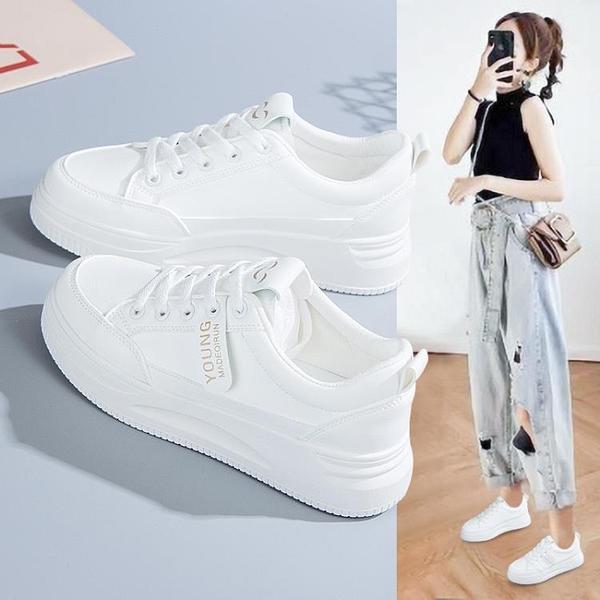 小白鞋 小白鞋女2021新款女鞋厚底春秋運動夏季百搭2021春季休閒爆款鞋子 美物