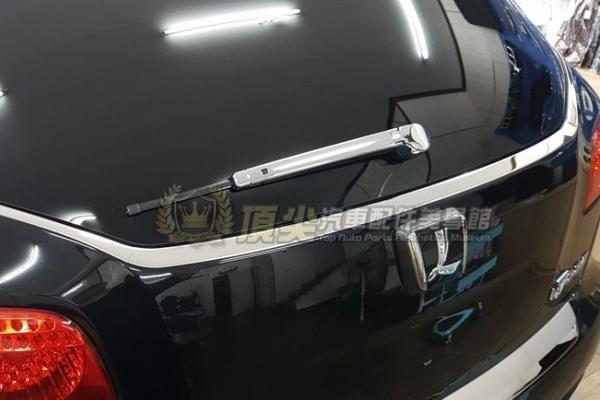 LUXGEN納智捷SUV7【老款U7後雨刷飾蓋】大7飾條 軟骨雨刷 尾門亮條 13-20年U7專用配件
