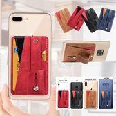 紅米Note7 小米9 紅米7 紅米Note6 Pro 紅米Note5 插卡支架 透明軟殼 手機殼 空壓殼 保護殼 訂製