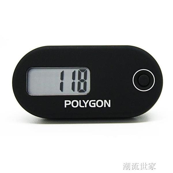 Polygon單功能3D電子計步器 兒童老人走路萬步計記步器游戲計數器MBS『潮流世家』