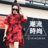 長版T--迷人小心機個性女孩迷彩棉質寬鬆長版上衣(紅XL-4L)-D444眼圈熊中大尺碼