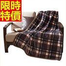 毛毯子冬款百搭-法蘭絨格子簡約加厚小毯被27色64d2【時尚巴黎】