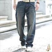 降價兩天-大尺碼牛仔褲四季款直筒寬鬆中腰牛仔褲男寬大褲腳肥腿粗腿闊腿肥人長褲大尺碼