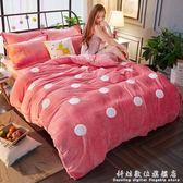 韓版珊瑚絨四件套加厚1.5米床上用品純色法蘭絨法萊絨1.8m床單被套冬季 igo igo科炫數位 igo科炫數位