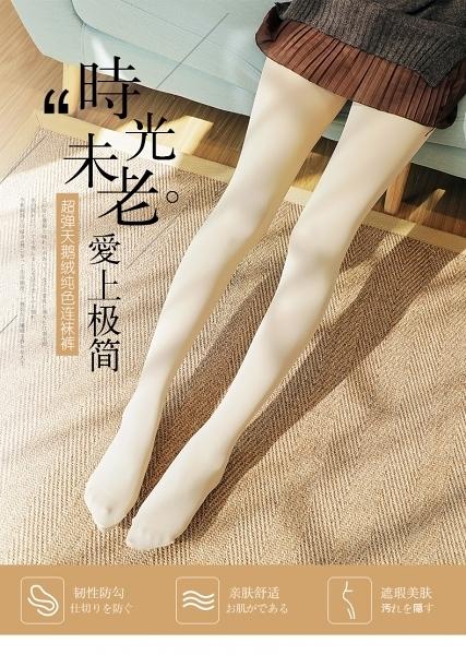 絲襪女春秋薄款黑色打底褲外穿加絨加厚光腿保暖神器肉裸感連褲襪