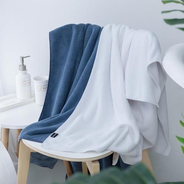 成人浴巾ins柔軟不掉毛男女家用比純棉吸水速幹裹巾超大沐浴毛巾