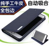 iphone6保護套 蘋果6Plus手機殼翻蓋 蘋果6plus保護套 蘋果6plus手機殼 蘋果iPhone6plus手機殼