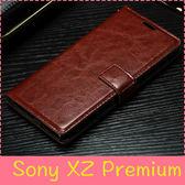 【萌萌噠】SONY Xperia XZ Premium (G8142)  瘋馬紋皮紋側翻皮套 商務素面 支架 插卡 磁扣 手機殼