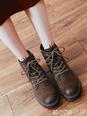 新款冬季加絨加厚馬丁靴女英倫風短靴子網紅平底雪地女鞋爆款    MOON衣櫥
