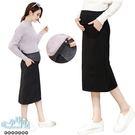 現+預 純色毛呢包臀高腰孕婦(腰圍可調)長裙 兩色【CRH620207】孕味十足。孕婦裝