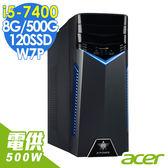 【現貨】Acer A Power T100 i5-7400/8G/500G+120SSD/500W/W7P 商用電腦