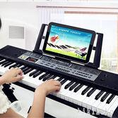 電子琴成人兒童男女孩初學者入門61鍵多功能智能幼師家用通用鋼琴   XY3285  【KIKIKOKO】