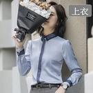 美之札[8X092-PF]新穎撞色直線翻領OL長袖上衣襯衫 ~