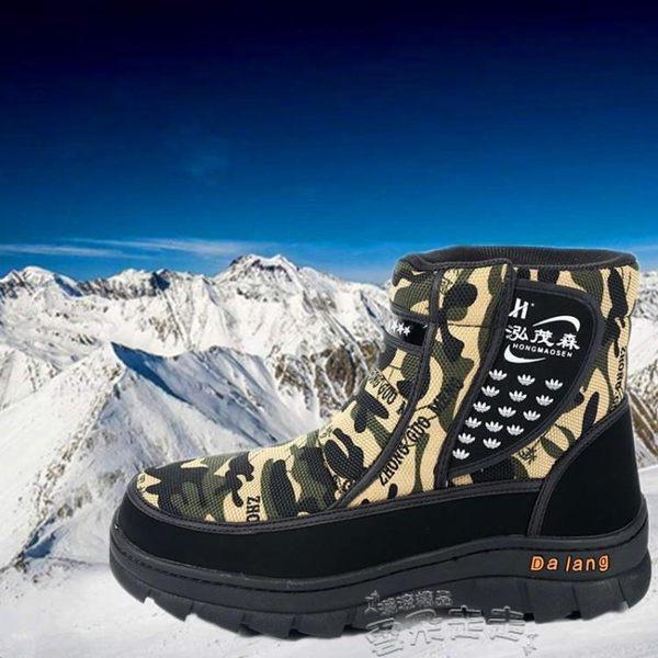 雪地靴保暖雪地靴冬季加厚底防滑棉鞋高幫防水男靴子戶外 雲朵走走