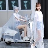 電瓶車雨衣摩托車單人男透明加大長款全身防暴雨女雙人電動車雨披 小時光生活館