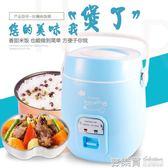 好騰保溫飯盒可插電加熱飯盒2-3人電熱飯盒加熱飯盒便攜熱飯器